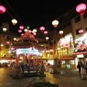 กลิ่นอายเมืองจีนในดินแดนซากุระ