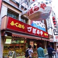 ชิมซาชิมิและหม้อไฟปลาปักเป้าที่ร้าน Zuboraya