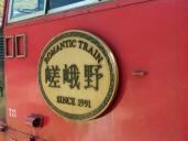 DSCF5668