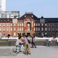 Tokyo Station - สถานีรถไฟโตเกียว