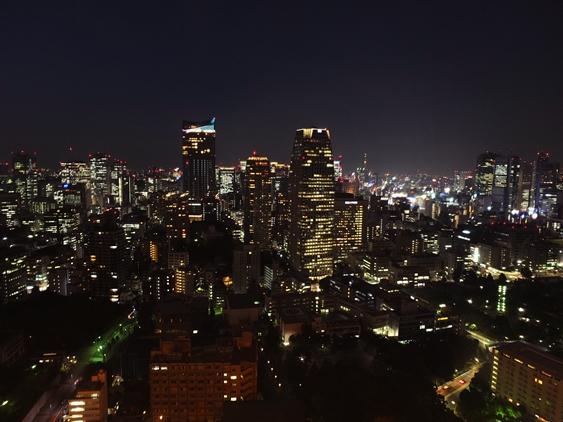 View at 150 m