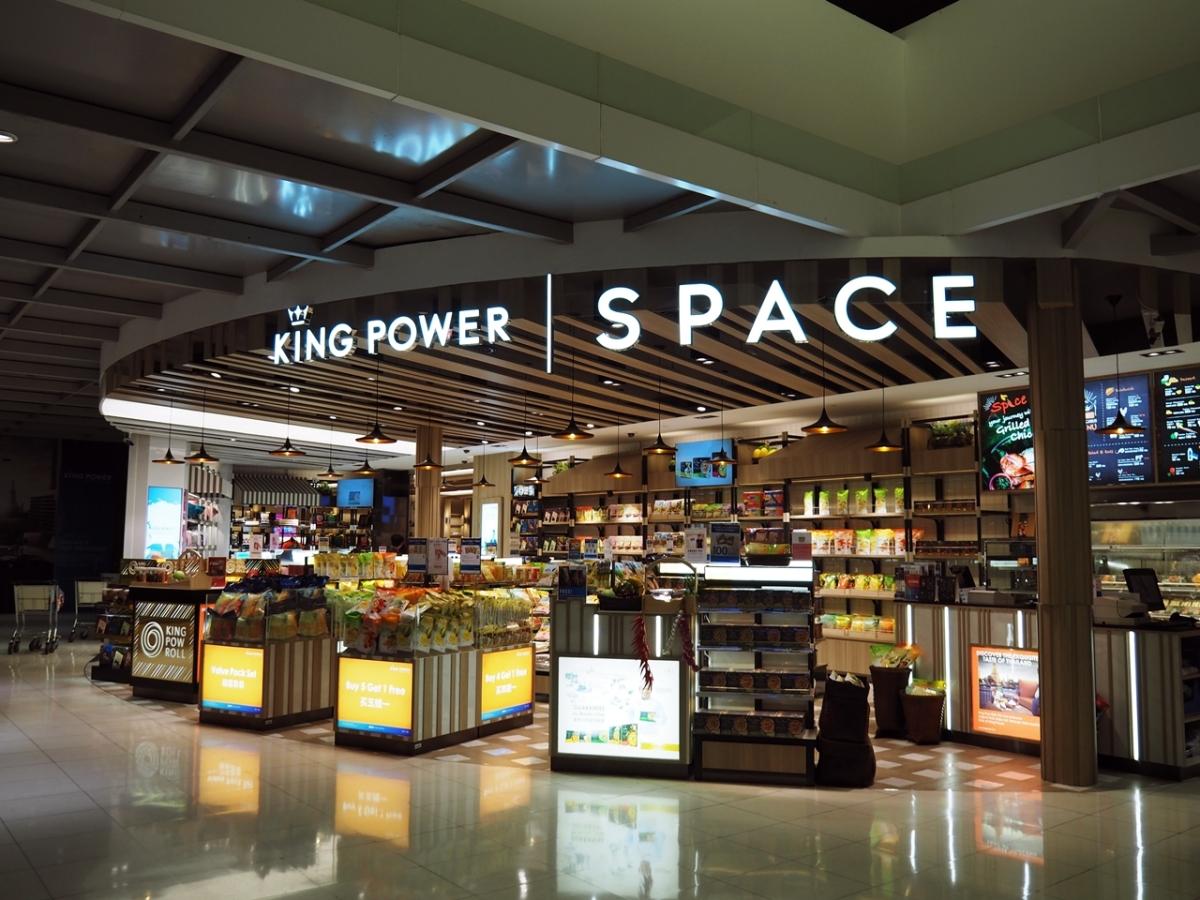 [รีวิว] King Power Space เลานจ์ใหม่ล่าสุดของ King Power สนามบินสุวรรณภูมิ