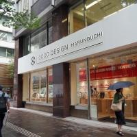 Good Design Marunouchi นิทรรศการสร้างสรรค์เพื่อวันนี้และอนาคต