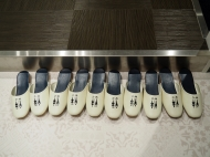 รองเท้าสำหรับเข้าห้องน้ำ