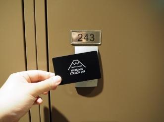 เอาบัตรติ๊ดหน้าตู้หมายเลขเดียวกับตู้นอน