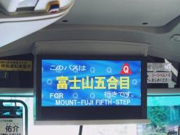 ตอนนี้ถึงภูเขาไฟฟูจิชั้น 5 แล้วครับ