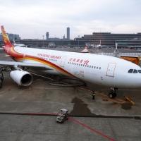 [รีวิว] ประสบการณ์ Hong Kong Airlines ไปญี่ปุ่น แวะทรานซิสที่ฮ่องกง 1 วัน
